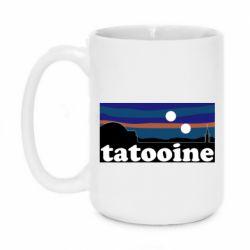 Кружка 420ml Tatooine