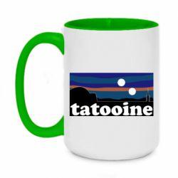 Кружка двухцветная 420ml Tatooine
