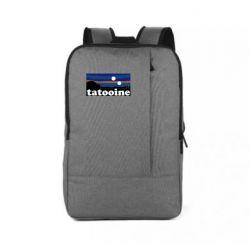 Рюкзак для ноутбука Tatooine