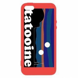 Чехол для iPhone5/5S/SE Tatooine