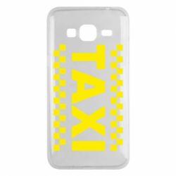 Чехол для Samsung J3 2016 TAXI - FatLine