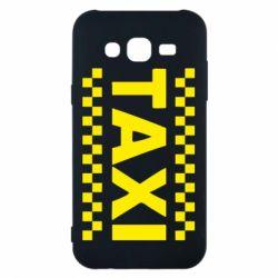 Чехол для Samsung J5 2015 TAXI - FatLine