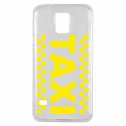 Чехол для Samsung S5 TAXI - FatLine