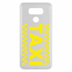 Чехол для LG G6 TAXI - FatLine