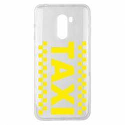 Чехол для Xiaomi Pocophone F1 TAXI - FatLine