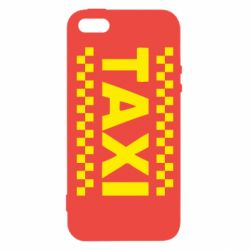Чехол для iPhone5/5S/SE TAXI - FatLine