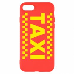 Чехол для iPhone 8 TAXI - FatLine