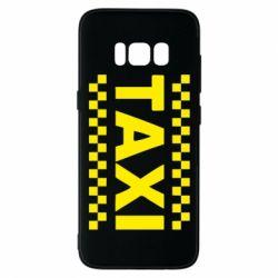 Чехол для Samsung S8 TAXI - FatLine