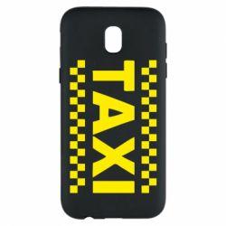 Чехол для Samsung J5 2017 TAXI - FatLine