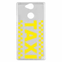 Чехол для Sony Xperia XA2 TAXI - FatLine