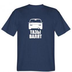 Мужская футболка Тазы Валят Лого - FatLine