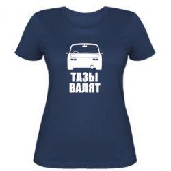 Женская футболка Тазы Валят Лого - FatLine