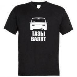Мужская футболка  с V-образным вырезом Тазы Валят Лого - FatLine