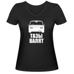 Женская футболка с V-образным вырезом Тазы Валят Лого - FatLine