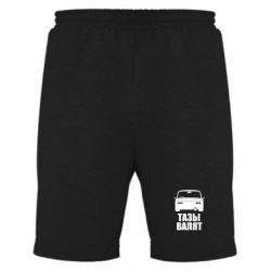 Мужские шорты Тазы Валят Лого - FatLine