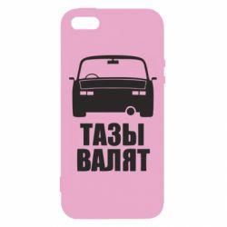 Чохол для iphone 5/5S/SE Тазы Валят Лого