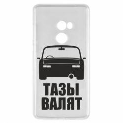 Чехол для Xiaomi Mi Mix 2 Тазы Валят Лого