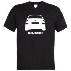 Мужская футболка  с V-образным вырезом Тазы Валят - FatLine