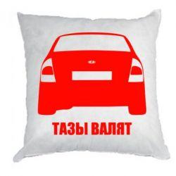 Подушка Тазы Валят - FatLine