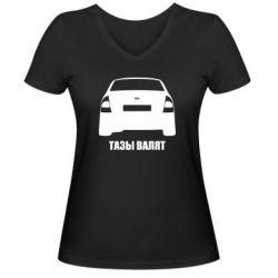 Женская футболка с V-образным вырезом Тазы Валят - FatLine