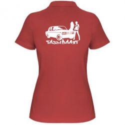 Жіноча футболка поло Тази