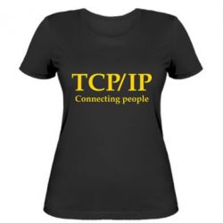 Женская футболка TCP\IP connecting people - FatLine