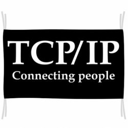 Флаг TCP\IP connecting people
