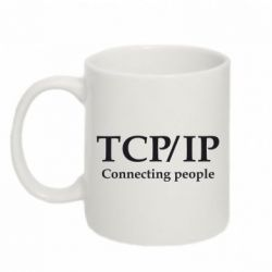 Кружка 320ml TCP\IP connecting people