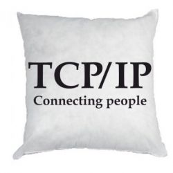 Подушка TCP\IP connecting people - FatLine