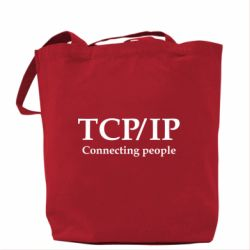 Сумка TCP\IP connecting people
