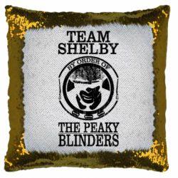 Подушка-хамелеон Team Shelby the Peaky Blinders