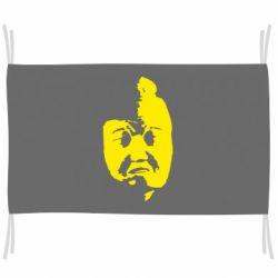Флаг Телекомпания ВИД