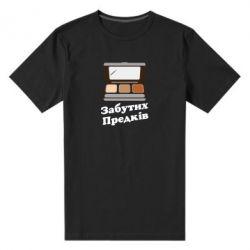 Чоловіча стрейчева футболка Тіні забутих предків