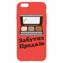 Чохол для iPhone 6/6S Тіні забутих предків