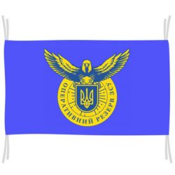 Флаг Територіальна оборона