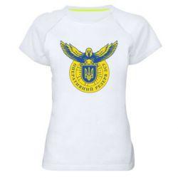 Женская спортивная футболка Територіальна оборона