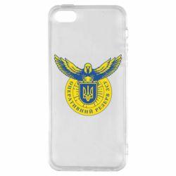 Чехол для iPhone5/5S/SE Територіальна оборона