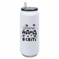 Термобанка 500ml Найкраща мама в світі