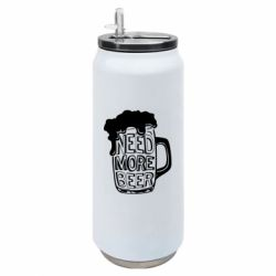 Термобанка 500ml Need more beer