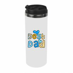 Термокружка Best Dad - FatLine
