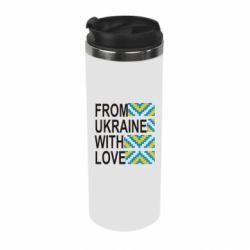 Термокружка From Ukraine with Love (вишиванка)