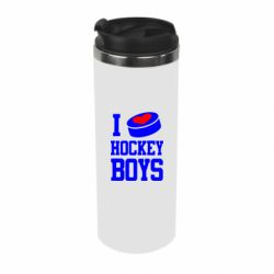 Термокружка I love hockey boys - FatLine