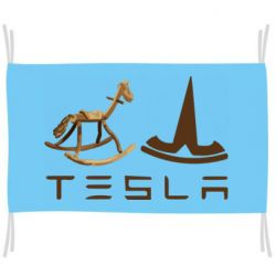 Прапор Tesla and horse toy