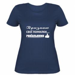 Женская футболка Text and humor