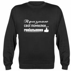 Реглан (свитшот) Text and humor