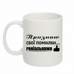 Кружка 320ml Text and humor