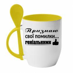 Кружка с керамической ложкой Text and humor