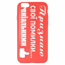 Чехол для iPhone 6 Plus/6S Plus Text and humor