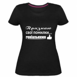 Женская стрейчевая футболка Text and humor
