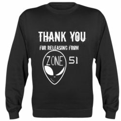 Реглан (свитшот) Thank you for releasing from zone 51